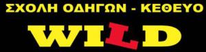 logo-1-300x76.png